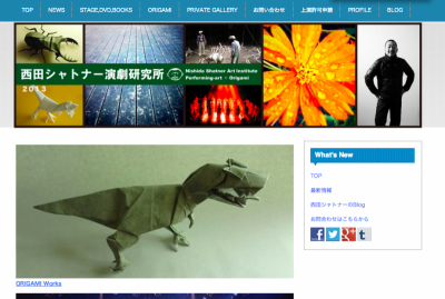 スクリーンショット 2013-11-05 21.56.32