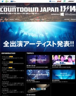 COUNTDOWN JAPAN 13-14 (20131118)