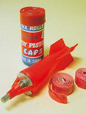 ロケットおもちゃ