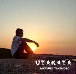 ニューアルバム『UTAKATA』は12月24日発売。