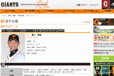 スクリーンショット 2013-11-11 9.44.59