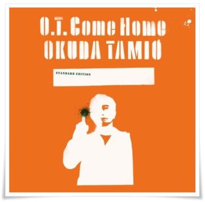 11月27日にリリースされたアルバム『O.T.Come Home』。収録されている全13曲、全楽曲を奥田が一人で演奏している。