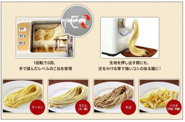 我が家の麺職人_02