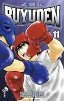 【タメ年たちの大活躍!】満田拓也『BUYUDEN』の新刊が発売。