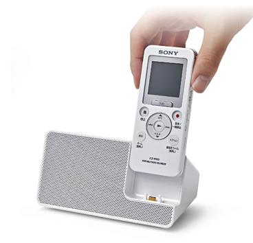 ソニーICZ-R100_04