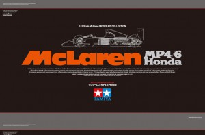 マクラーレン MP46 Honda_5