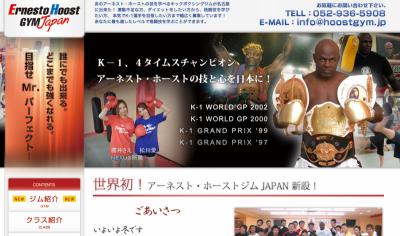 スクリーンショット 2014-02-09 12.25.14
