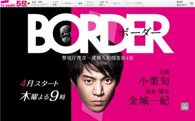 スクリーンショット 2014-02-12 11.55.48