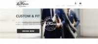 【S40News!】オーダーメイドでスーツやシャツを作れるサービス『LaFabrics』。
