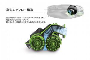 roomba800_04