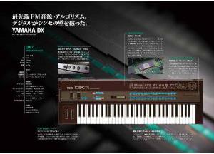 DX7 30th アニバーサリーブック_2