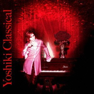昨夏リリースされたYOSHIKIの約8年ぶり(2013年時)となるアルバム『YOSHIKI CLASSICAL』