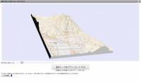 地理院地図3D_05
