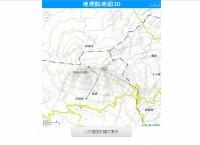 地理院地図3D_04