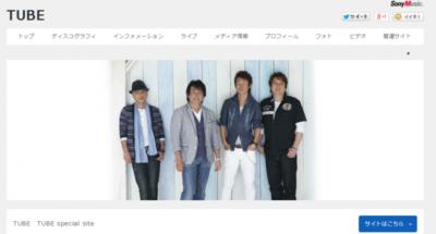 スクリーンショット 2014-03-06 11.18.41