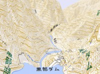 立体地図の表示例(黒部峡谷)