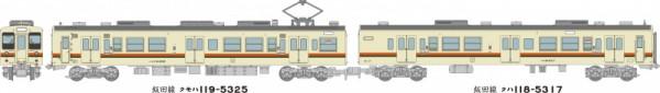 鉄道コレクション_119系5300