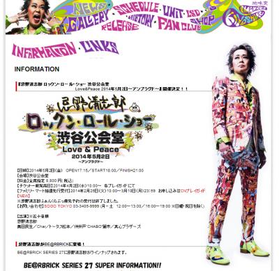スクリーンショット 2014-03-07 13.57.23