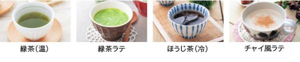 ヘルシオ_お茶プレッソ_06
