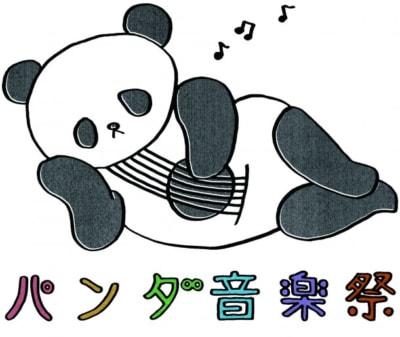 news_large_panda_logo