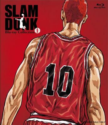 『SLAM DUNK Blu-ray Collection』として5BOX構成で7月11日より順次発売。価格は各17,280円。ジャケットのゼッケンナンバー10番を背負うのが桜木花道だ。 (C)井上雄彦・アイティープランニング・東映アニメーション