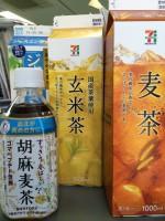 痛風予防!?  昭和40年男のための(なんちゃって)健康講座。