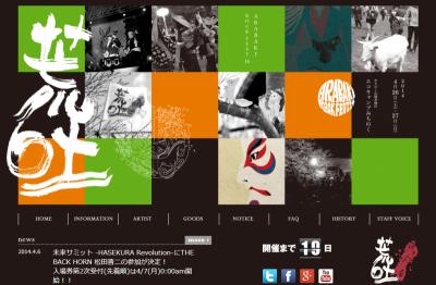 スクリーンショット 2014-04-07 14.11.34