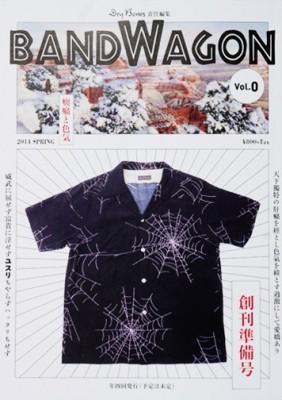 雑誌『BANDWAGON』 ¥864(税込)/全48頁