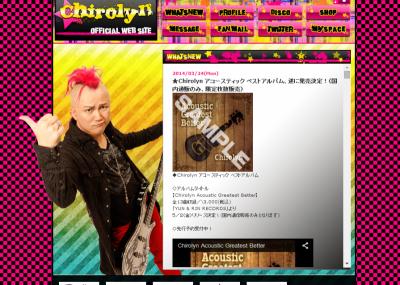 スクリーンショット 2014-04-18 09.29.48