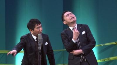 左が田中裕二で右が太田光。『2014年版・漫才・爆笑問題のツーショット』はWOWOWライブにて4月12日(土)夜9:00から
