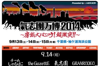 スクリーンショット 2014-05-22 16.53.09