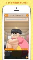 インナースキャンデュアル_04