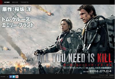 スクリーンショット 2014-05-27 11.36.59