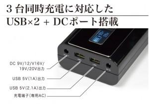 MPB-52800_02