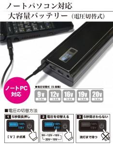 MPB-52800_03