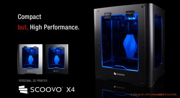 SCOOVO X4_01