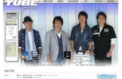スクリーンショット 2014-06-20 14.31.44