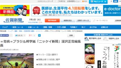 スクリーンショット 2014-07-01 09.45.33