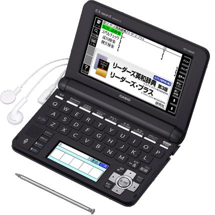 XD-U8600