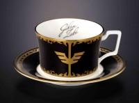 ザビ家のティーカップ ブラック