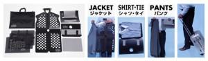 スーツホルダー4