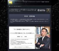 NIKON AIシリーズ ユーザーレポート