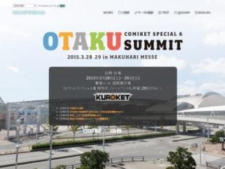 コミケットスペシャル6 - OTAKU SUMMIT 2015