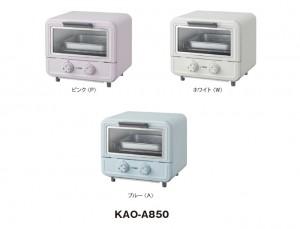 KAO-A850