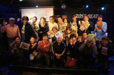 去年の11月に開催した通算で9回目となる『大阪ミナミ秘密基地』の集合写真だ。楽しかった〜