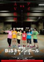 【タメ年たちの大活躍!】カンパニー松尾の手がけたドキュメンタリー映画が公開。
