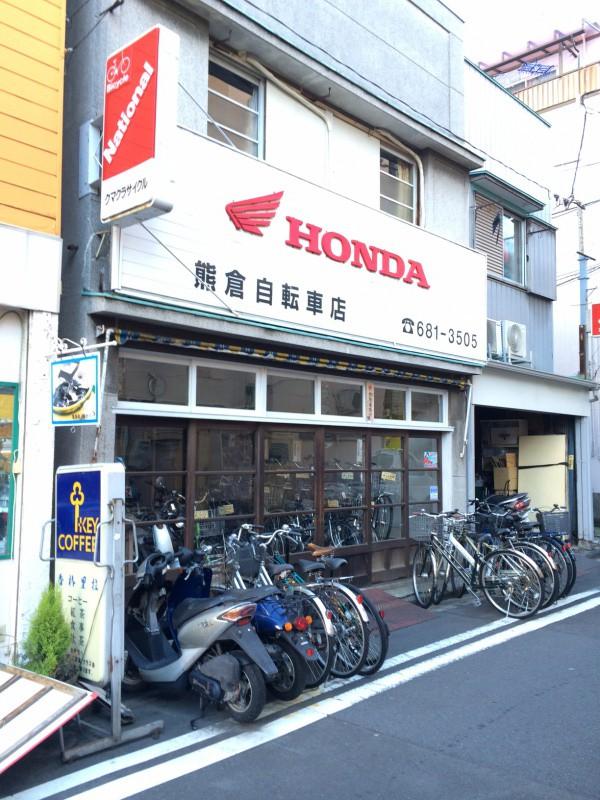 昭和バイク店