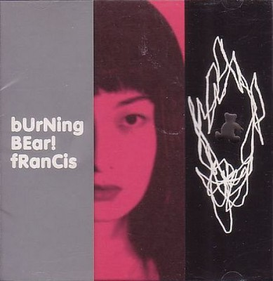 『Burning Bear!』 francis
