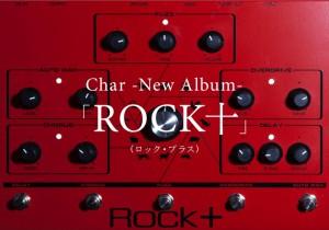 ROCK十