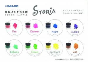 storia_color